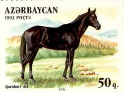 Timbre en l'honneur des chevaux Karabair